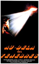 La casa 5 - French Movie Poster (xs thumbnail)