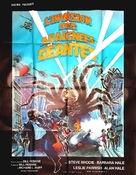 The Giant Spider Invasion - French Movie Poster (xs thumbnail)