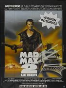 Mad Max 2 - French Movie Poster (xs thumbnail)