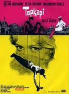Topkapi - French Movie Poster (xs thumbnail)