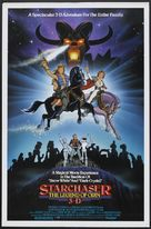 Starchaser: The Legend of Orin - Theatrical movie poster (xs thumbnail)