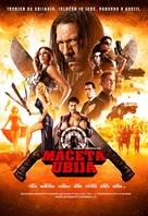Machete Kills - Slovenian Movie Poster (xs thumbnail)