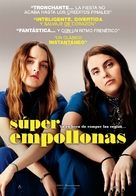 Booksmart - Spanish Movie Poster (xs thumbnail)