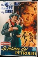 Boom Town - Italian Movie Poster (xs thumbnail)