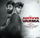 Adithya Varma - IMDb - Indian Movie Poster (xs thumbnail)