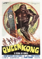 Queen Kong - Italian Movie Poster (xs thumbnail)