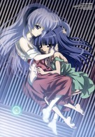 """Higurashi no naku koro ni"" - Japanese Movie Poster (xs thumbnail)"