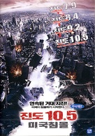10.5 - South Korean Movie Cover (xs thumbnail)