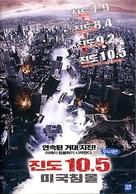 10.5 - South Korean Movie Cover (xs thumbnail)