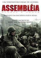 Ji jie hao - Brazilian DVD cover (xs thumbnail)