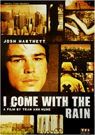 I Come with the Rain - DVD cover (xs thumbnail)