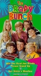 """""""The Brady Bunch"""" - VHS cover (xs thumbnail)"""