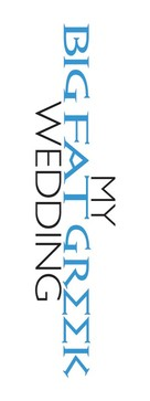 My Big Fat Greek Wedding - Canadian Logo (xs thumbnail)