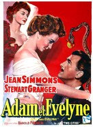 Adam and Evelyne - Belgian Movie Poster (xs thumbnail)