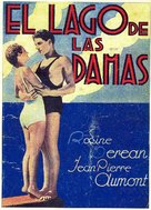 Lac aux dames - Spanish Movie Poster (xs thumbnail)