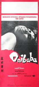 Onibaba - Italian Movie Poster (xs thumbnail)
