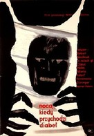 Nachts, wenn der Teufel kam - Polish Movie Poster (xs thumbnail)