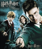 Harry Potter and the Order of the Phoenix - Japanese Blu-Ray movie cover (xs thumbnail)