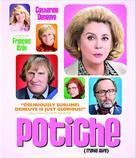 Potiche - Blu-Ray cover (xs thumbnail)