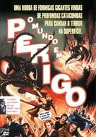 Them! - Portuguese DVD movie cover (xs thumbnail)