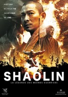 Xin shao lin si - French Movie Cover (xs thumbnail)