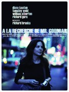 Looking for Mr. Goodbar - French Re-release movie poster (xs thumbnail)