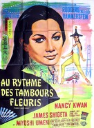 Flower Drum Song - French Movie Poster (xs thumbnail)
