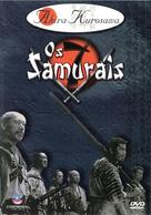 Shichinin no samurai - Portuguese Movie Cover (xs thumbnail)