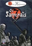 Shichinin no samurai - Portuguese Movie Cover (xs thumbnail)