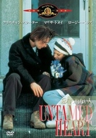 Untamed Heart - Japanese Movie Cover (xs thumbnail)