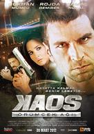 Kaos örümcek agi - Turkish Movie Poster (xs thumbnail)