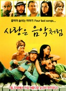 Four Last Songs - South Korean Movie Poster (xs thumbnail)
