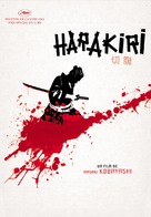 Seppuku - French DVD cover (xs thumbnail)