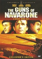 The Guns of Navarone - DVD cover (xs thumbnail)