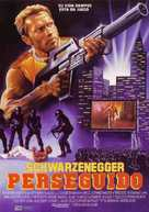 The Running Man - Spanish Movie Poster (xs thumbnail)
