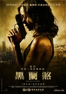 Colombiana - Taiwanese Movie Poster (xs thumbnail)