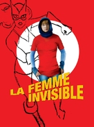 La femme invisible - French Movie Poster (xs thumbnail)