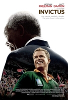 Invictus - British Movie Poster (xs thumbnail)