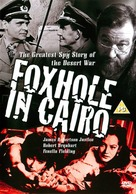 Foxhole in Cairo - British Movie Cover (xs thumbnail)
