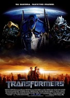 Transformers - Spanish Movie Poster (xs thumbnail)