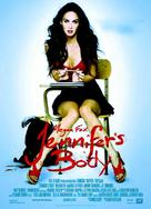 Jennifer's Body - Spanish Movie Poster (xs thumbnail)