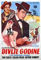 The Rawhide Years - Yugoslav Movie Poster (xs thumbnail)