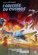 Thunderbirds Are GO - French Movie Poster (xs thumbnail)
