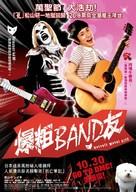 Detoroito Metaru Shiti - Hong Kong Movie Poster (xs thumbnail)