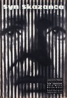 Beyond This Place - Polish Movie Poster (xs thumbnail)