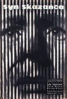 Beyond This Place - Polish Movie Poster (xs thumbnail)