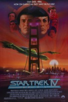 Star Trek: The Voyage Home - Movie Poster (xs thumbnail)