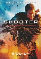Shooter - Japanese DVD cover (xs thumbnail)