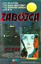 Diary of a Hitman - Polish VHS movie cover (xs thumbnail)