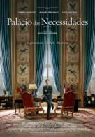 Quai d'Orsay - Portuguese Movie Poster (xs thumbnail)